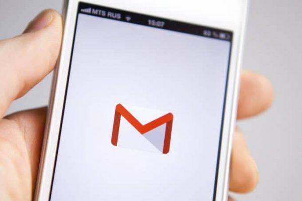 Comment modifier un compte Gmail?